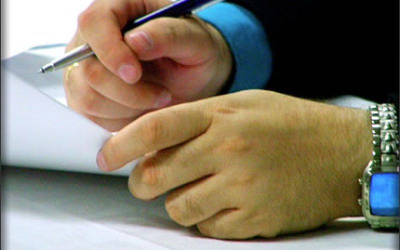 7 Essentials of a Confidentiality Agreement